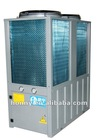 Low ambient temperature EVI air to water (air source) heat pump three in one unit(HVAC central air conditioner 24kW)