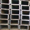 U steel channel