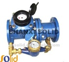 Compound Composite water meter