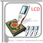 2013 complete function quran read pen with lcd
