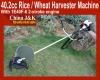 40cc wheat rice harvester machine