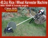 40cc wheat rice harvester machine