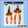 2PC VDE PLIER SET