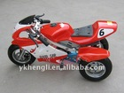 kids three wheels pocket bike HL-G69/49cc