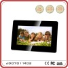 "7"" digital photo frame with single function"
