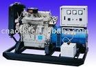 Ricardo Series Power Diesel Generating Set /diesel generator/diesel generator set/generator diesel/permanent magnet generator