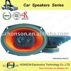 "6X9"" 200W 16OZ High Quality Car speaker"