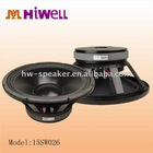 15 inch NEXO LS-500 series 600W RMS subwoofer speaker