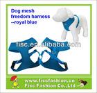 2012 No Pull Dog Harness