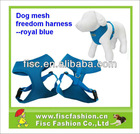 2012 No Pull Dog Harness