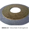 Industrial polishing disc brush