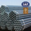 bs1378 galvanized steel pipe