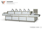 SGIA ISO CE Ice-Flowers UV Photofixation Machine FB-UV1100-5000