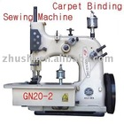 GN20-2 Twing-needle Carpet Binding Machine