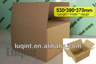 paper shipping box