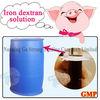 ferric dextranum