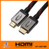 HDMI Cable 1.4v 1080P FOR PS3 TO DVD LCD HDTV SKY HD