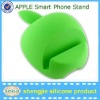 Apple smart phone stand / apple shaped table PC base