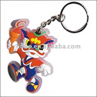 Soft PVC key chain!