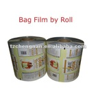 Rolled Pouch bag film