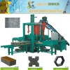 Gongyi Shaolin machine Automatic Brick Making Machine for all kinds of bricks making