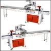 Gongyi Shaolin machine automatic horizontal packaging machine back /three side /four side/ triangle sealing