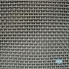 architectural woven wire mesh