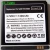 mobile battery cell for samsung i9000