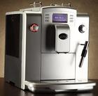 Fully auto espresso coffee machine (LV-208C)