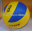 Branded or customized MVA220/300/330 high quality mikasa volleyball