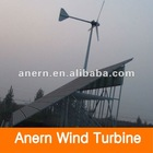 Upgrade Type Home Use 600W High Performance Wind Turbines For Sale