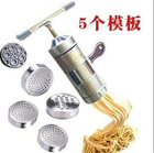 household Pasta maker