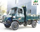 new multifunctional 2wd mini farm tractor