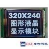 320x240 Graphic lcd module