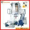 SJ65 series plastic film blowing machine