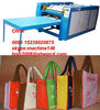 with 3 colors non-woven bag printer/plastic bag printer 0086 15238020875