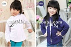 Instock items 2012 Korean Casual baby girls hoodie latest design china babygirl clothes wholesale supplier