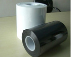 Horizontal Crusher Parts Tape PET tape