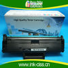 Toner cartridge for samsung SAMSUNG ML-2161/ML-2166W/ML-2162G/SF-761P/SCX-3406HW/SCX-3405/3405F/SCX-3401FH