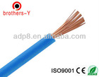 10mm2 BV electric cable wire