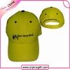 Cheap baseball cap/hat