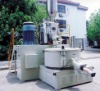 PVC Mixing Equipment