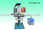 Manual Seamless sealing machine