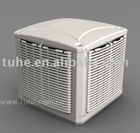 Evaporative air cooler( tuhe-605/605i)