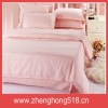 Fashion yellow 1500TC bed sheets importers