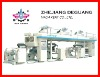 GSGF800 A Model Film Laminating Machinery