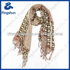 New Fashion Plaid Scarf For Ladies