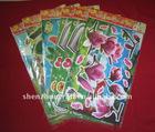 adhesive flower pvc wall sticker