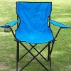 big size light blue colour fishing chair with armrest and cup base for camping