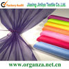 Elegant sheer organza roll /organza decorative fabric